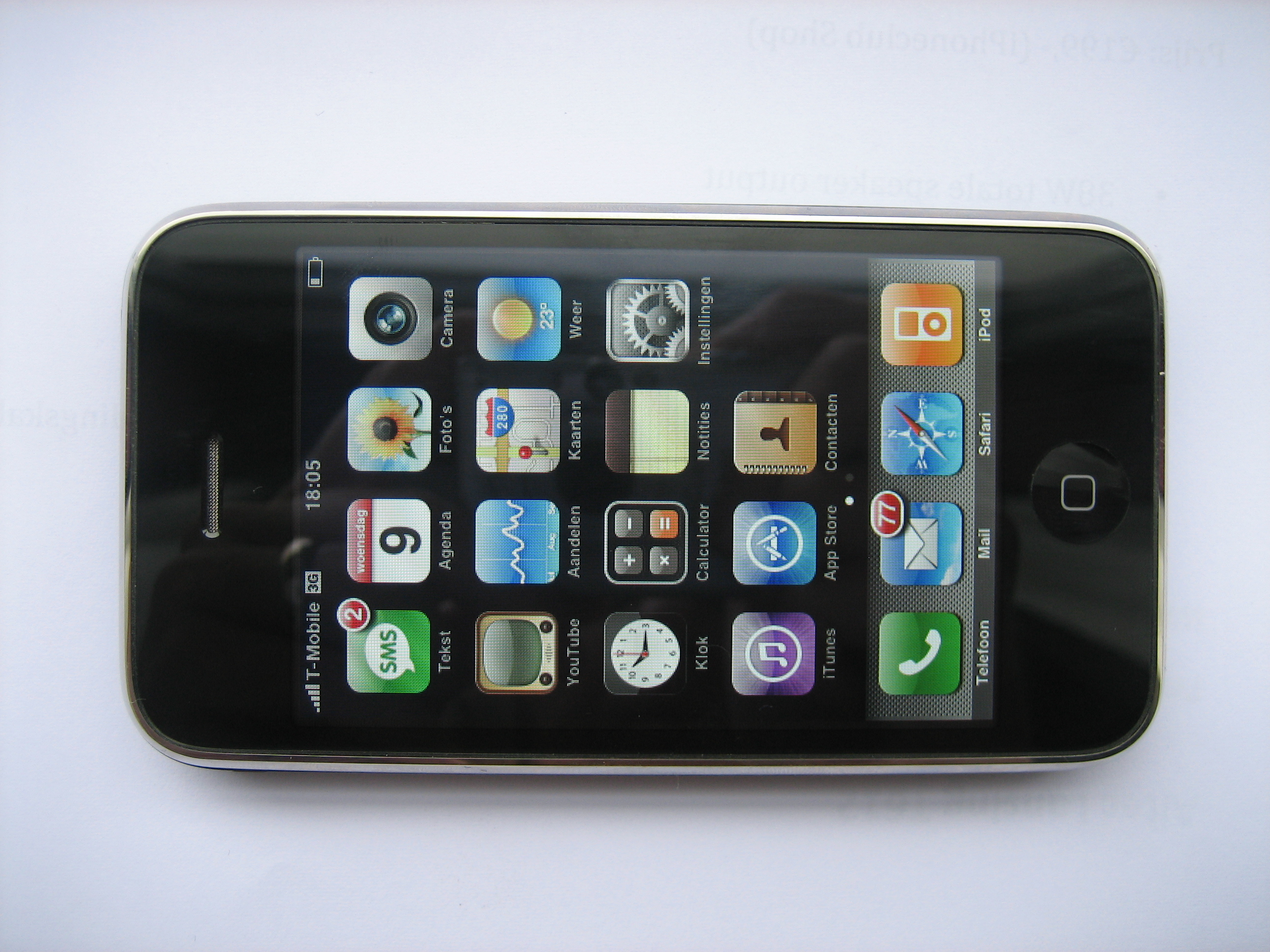 IPhoneFreakz _ All The Latest And Greatest IPhone News