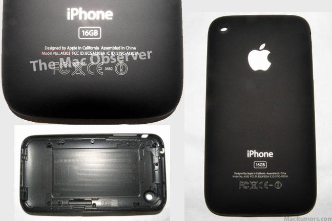 iphone20091