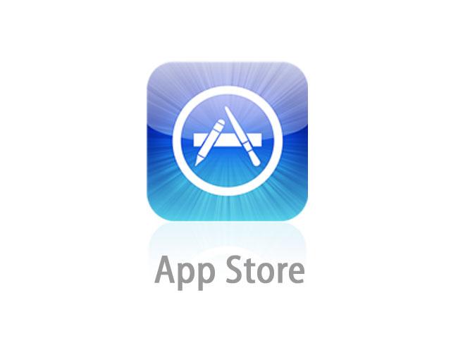 App Store de Apple es un Exito!!!