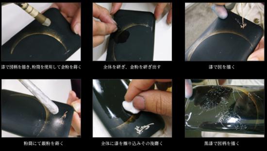 japan_texture_iphone_2-620x352