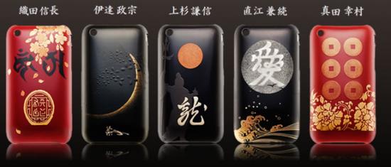 japan_texture_iphone_3-620x265