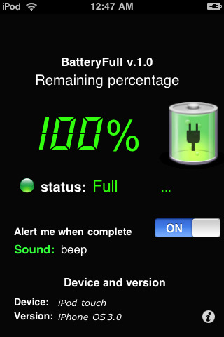 BatteryFull