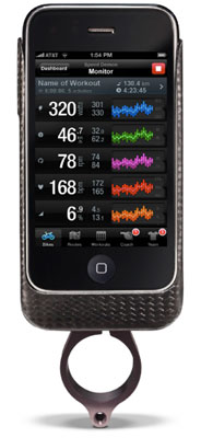 pedal-brain-iphone