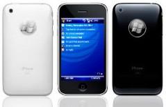 microsoft-iphone