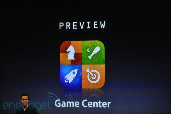 game center1
