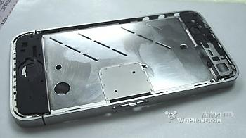 iPhone G4 knock-off 1