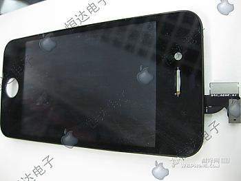 iPhone HD knock-off 2