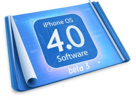 iPhone_OS_4.0_beta_3