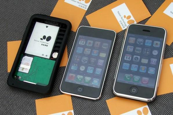ApplePeel5202
