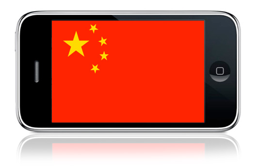 iphonechina