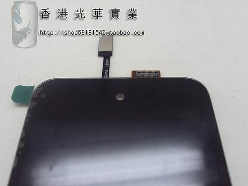 taobao_ipod_touch_4-2