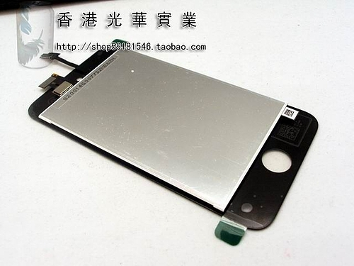 taobao_ipod_touch_4-4