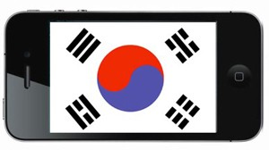 korea iphone