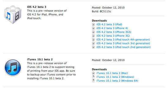 iOS_itunes