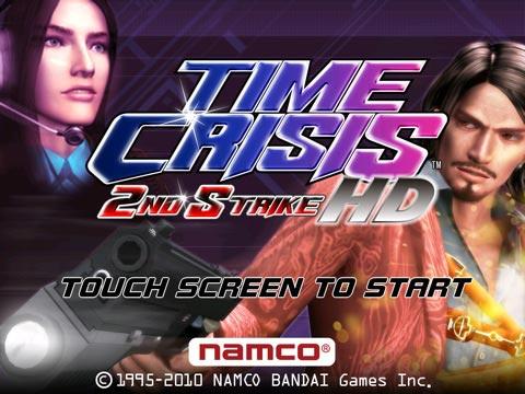 Time-Crisis-2ND-Strike