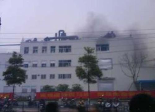 Plant Explosion iPad Foxconn Chengdu