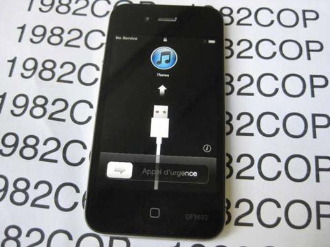 iphone-4-prototype