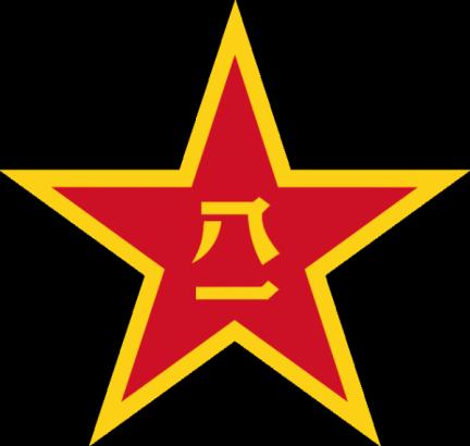 PLA_Star-432x410-custom
