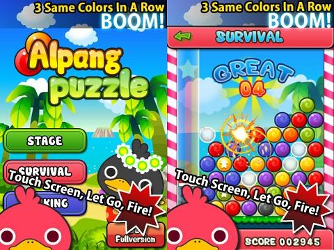 App Store Alpang Puzzle