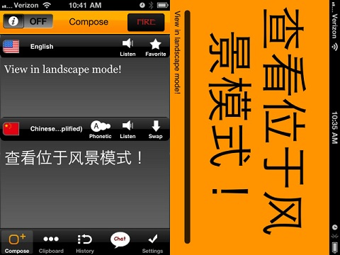 Translation Fire For iPhone