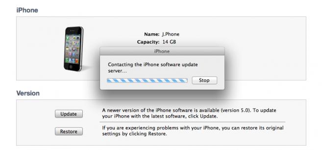 3200 Error iOS 5