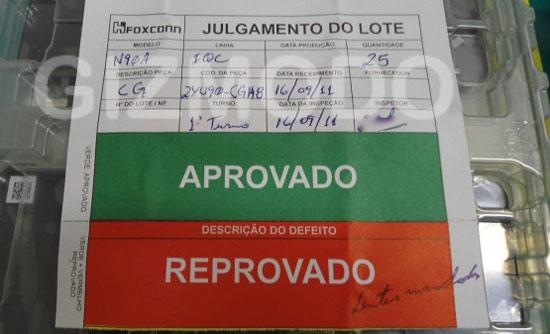 Brazil-N90A-Form