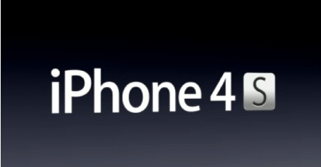 iPhone 4S Video Stream Lets Talk iPhone