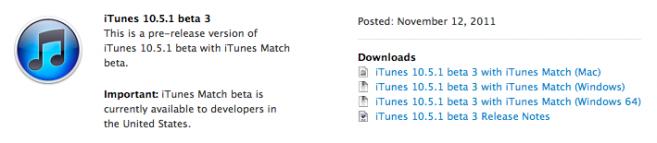 iTunes 10.5.1 Beta 3