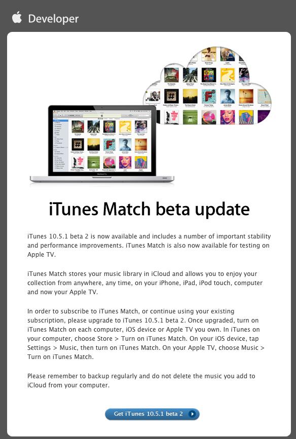 iTunes Match Beta Update