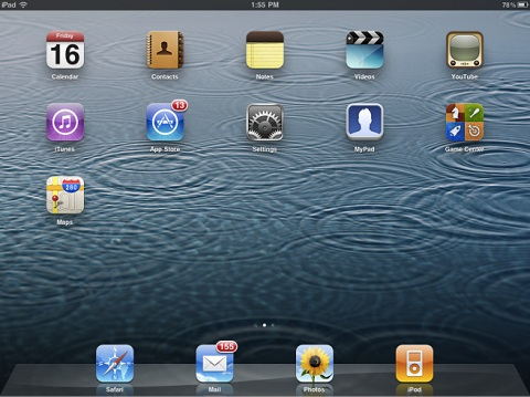 iPad new wallpapers iOS 5.1
