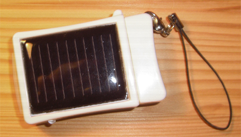 Emergency-Solar-Charger-2