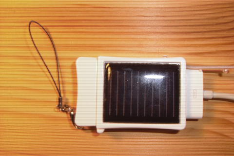 Emergency-Solar-Charger-4