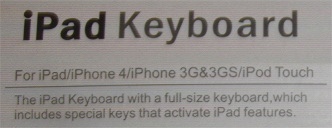 Wireless-Bluetooth-Keyboard-2