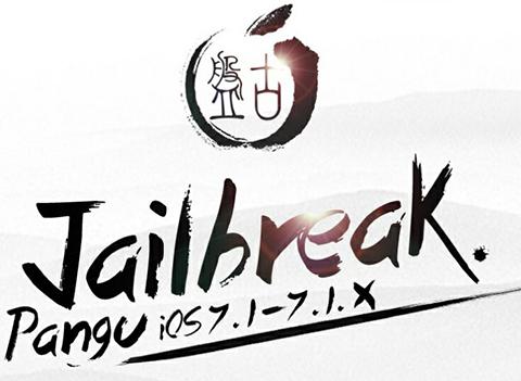 Pangu Jailbreak iOS 7.1.x